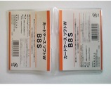 森松 カードケース ソフトW B8S