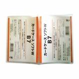 森松 カードケース ソフトW B7