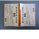 森松 カードケース ソフトW B6