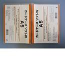 森松 カードケース ソフトW A5