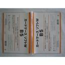 森松 カードケース ソフトW B5