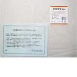 森松 デスクマットシングル S号S 390x550