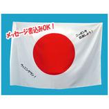フラッグマント JAPAN 144×100cm
