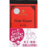 ヤナセ NOTE YASURI #120 24枚入│研磨・研削道具 サンドペーパー・耐水ペーパー