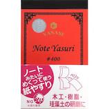ヤナセ NOTE YASURI #400 24枚入│研磨・研削道具 サンドペーパー・耐水ペーパー