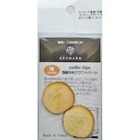 亀島商店 木製ミニチュアパーツ カティングボード丸太 S WP−080 2個入り