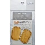 亀島商店 木製ミニチュアパーツ 四角皿C S WP−011 2個入り