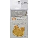 亀島商店 木製ミニチュアパーツ プレートねこM WP−044│その他 クラフト用品