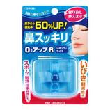 TO−PLAN 鼻スッキリO2アップ レギュラーサイズ
