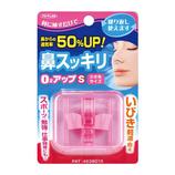 TO−PLAN 鼻スッキリO2アップ S 小さめサイズ