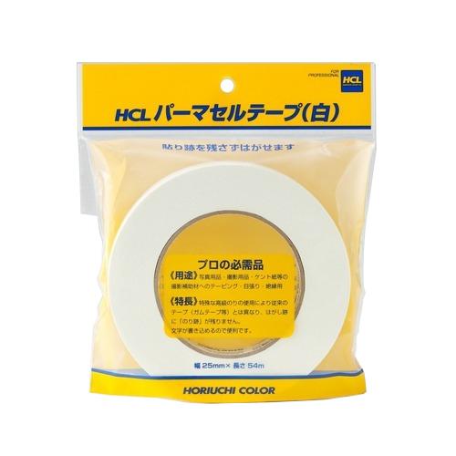 堀内カラー パーマセルテープ 白