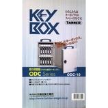 ターナー ダイヤル錠式キーボックス ODC-10