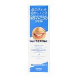 中薬 ハクサンシコー ホワイトニングジェル70g
