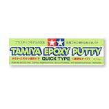 タミヤ エポキシ造形パテ 速硬化タイプ