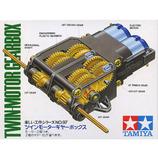 タミヤ ツインモーターギヤーボックス 70103