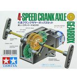 タミヤ 4速クランクギヤー 70116│工作用品 スノードームキット