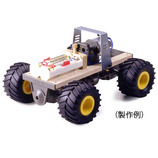 タミヤ 4輪駆動車工作基本セット 70113