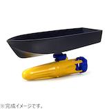 タミヤ 水中モーター(船体付き) 70154│工作用品