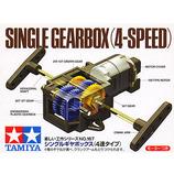 タミヤ シングルギヤーボックス 4速 70167│工作用品 スノードームキット