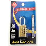 ヒット ステン吊可変式番号錠 JP1200 21mm│鍵・錠前 南京錠