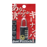 JPロック JP-311 黒│鍵・錠前 南京錠