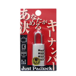 JPロック JP-312 シルバー