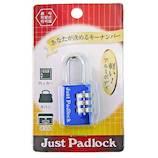 ヒット アルミ可変式番号錠3段 JP−330 ブルー│鍵・錠前 南京錠