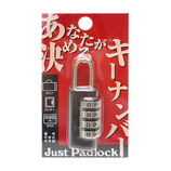 JPロック JP-611 黒│鍵・錠前 南京錠