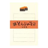 古川紙工 そえぶみ箋 LH226 いくら