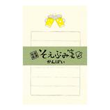 古川紙工 そえぶみ箋 LH228 かんぱい