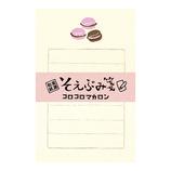 古川紙工 そえぶみ箋 LH232 コロコロマカロン