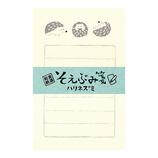 古川紙工 そえぶみ箋 LH240 ハリネズミ