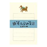 古川紙工 そえぶみ箋 LH242 しばいぬ