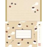 古川紙工 ハンコのレターセット LLL307 コーヒー