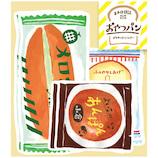 古川紙工 レトロ日記 ダイカット ミニレターセット おやつパン LT396