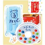 古川紙工 レトロ日記 ダイカット ミニレターセット だがし  LT397
