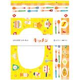 古川紙工 レトロ日記 アソートレターセット LLL360