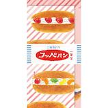 古川紙工 紙製パン 一筆箋 コッペパン LI325
