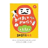 【年賀用品】古川紙工 お年玉年賀はがき __和_LIFE 21-021