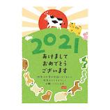 【年賀用品】古川紙工 お年玉年賀はがき __和_LIFE 21-023