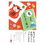 【年賀用品】古川紙工 お年玉年賀はがき __和_LIFE 21-026