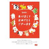 【年賀用品】古川紙工 お年玉年賀はがき 和_LIFE 21-028