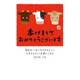 【年賀用品】古川紙工 お年玉年賀はがき 和_LIFE 21-033