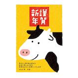 【年賀用品】古川紙工 お年玉年賀はがき 和_LIFE 21-044