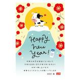 【年賀用品】古川紙工 お年玉年賀はがき 干支富士 21-076