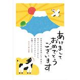 【年賀用品】古川紙工 お年玉年賀はがき 干支富士 21-084