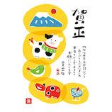 【年賀用品】古川紙工 お年玉年賀はがき ホッコリ 21-086