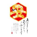 【年賀用品】古川紙工 お年玉年賀はがき 箔 21-130