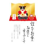 【年賀用品】古川紙工 お年玉年賀はがき 箔 21-138