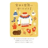 【年賀用品】古川紙工 FSK寒中見舞い 21-145